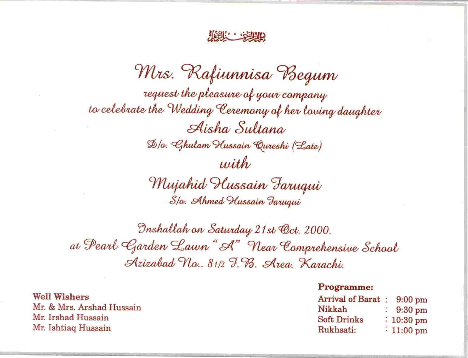 Pakistani Wedding Invitation was adorable invitations sample