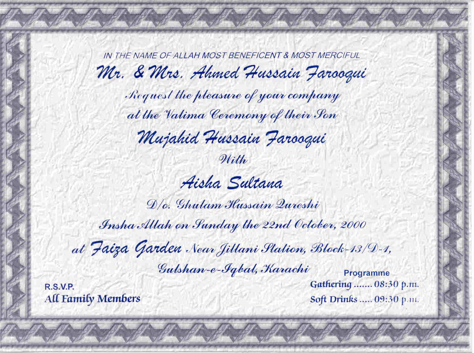 Tehseen Valima Card )
