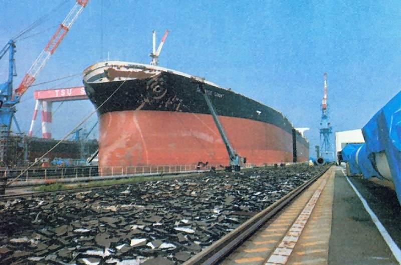 Drydocks World  Ship Repair