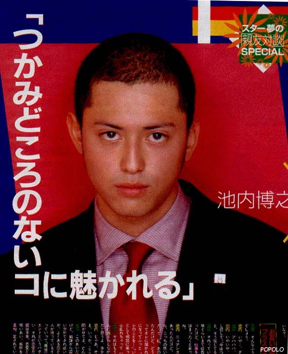 Hiroyuki Ikeuch...