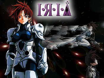The Iria Image Gallery