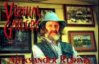 VG: Alexander Rubinin Logo