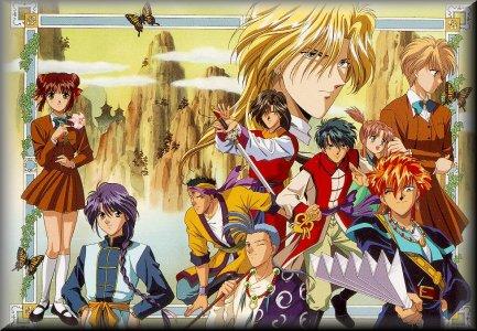 A Link to the Anime Web Turnpike!!!