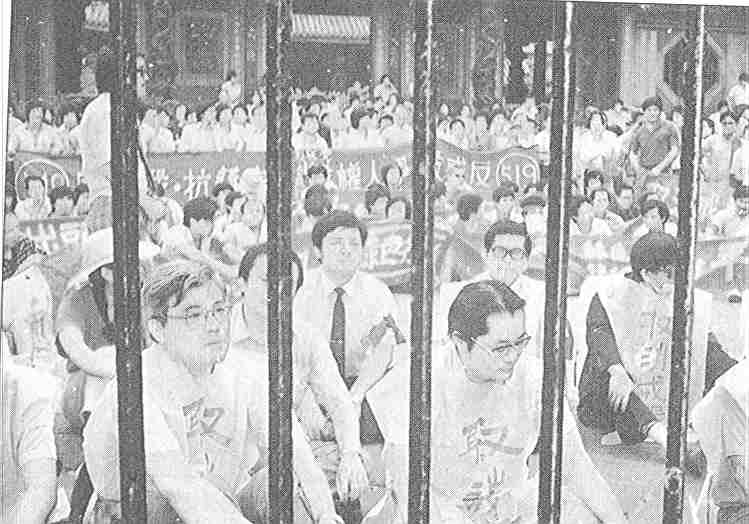 Lung-shan-Tempel in Taipei: Demo 1986