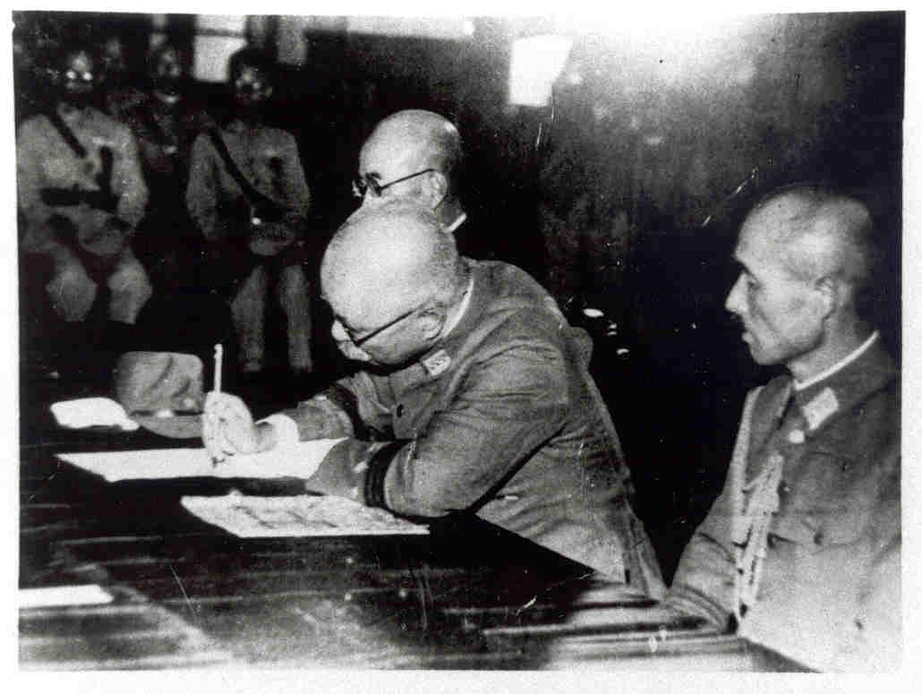 Japanische Kapitulation 1945