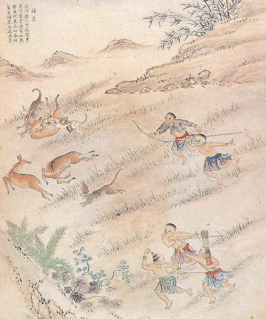 Ureinwohner bei der Hirschjagd