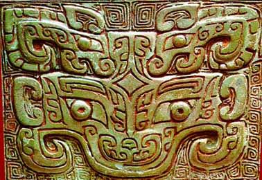 Mysteries of the ancient high cultures the olmecs and the shang taotie design publicscrutiny Choice Image